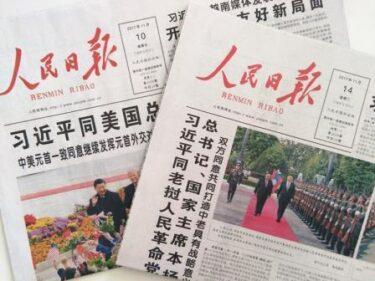中国 新聞需要低迷、生産量が縮小
