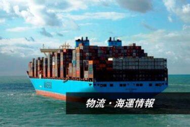 日本政府 造船・海運業を支援する法案を閣議決定