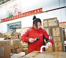 台湾で段ボール需要が好調、段ボール不足に三大製紙企業 設備投資を加速