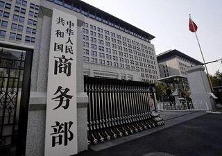 中国商務省 紙加工貿易制限リストから紙製品を除外 過度な紙価格上昇をけん制