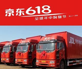 中国6.18京東誕生祭セールは活況 売上高3056億元を達成。6月の段ボール需要は膠着状態