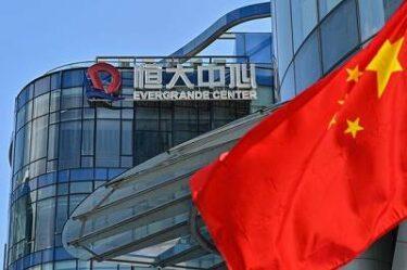中国大手不動産開発企業の経営危機 リーマンショック再来?