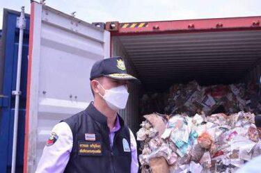 タイ環境汚染防止局 米MIX古紙をシップバック