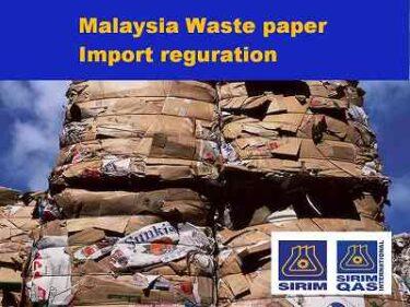 マレーシア 古紙船積前検査訂正案を簡素化