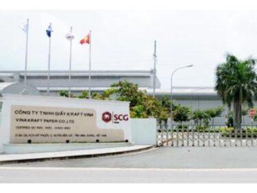 レンゴー出資 ベトナムVina Kraft社新工場建設